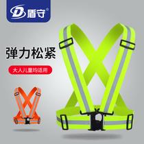 Reflective vest bright ribbon night reflective safety baby bag elastic reflective clothing riding reflective vest