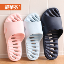 Couple's bathroom slippers male summer antiskid home bath female cool slipper with thick bottom and soft bottom and leaky home support shoes