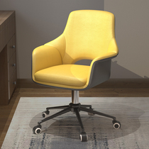 Board completed computer chair Home chair student Desk swivel chair ergonomic chair office chair game chair lift chair