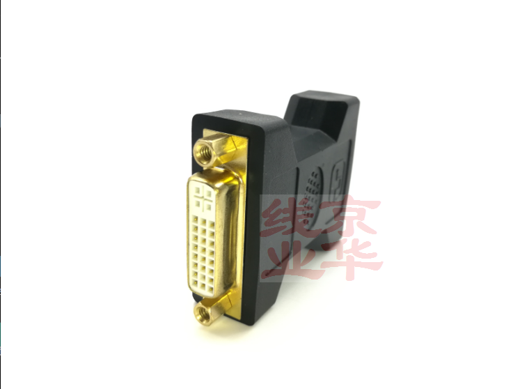 DVI adapter DVI24+5 female to DVI24+5 female DVI female to female signal extended gold-plated head
