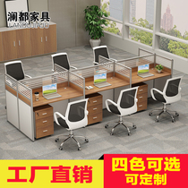 deck screen desk office furniture. Staff Desk Simple Modern Four-person Screen Deck Office Furniture 4-person  Computer Staff G
