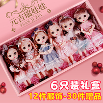 Little Magic fairy Barbie doll set Big gift box Simulation exquisite large girl princess childrens toy gift