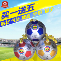 Enterprise Shop: The new sixth generation Gao Xigeng authentic Coke ball with ball middle-aged and elderly children fitness ball