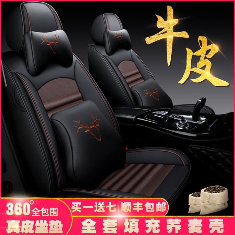 2021 Nouveau coussin de siège d'auto en cuir quatre saisons universel coussin surround complet coussin d'auto spécial siège d'auto couverture de siège d'auto couverture de siège en cuir