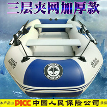 Kayak thickened inflatable boat 2 3 4 people Steamboat rubber boat fishing boat hard bottom double hovercraft single