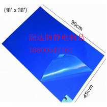 High-quality adhesive dust pad anti-static dust-free room foot plastic mat tearable dust pad 18 x 36 24 x 36 x 26 x 45