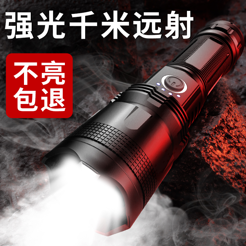 Tianfire flashlight bright light rechargeable home outdoor 5000 long-range spotlight meter ultra-bright special forces xenon flagship store