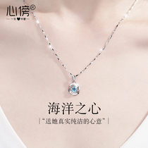 999 Sterling Silver Necklace Pendant with Light Luxury and Minor Design for Valentines Day in 2021