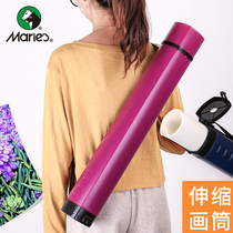 Marley brand red multi-functional square drawing cartridge thick retractable sketch paper filled bucket paper drum poster collection barrel art special picture cartridge drawing roll drawing tube students large can be lengthened