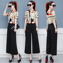 Broad-legged Trousers set female 2018 new style spring summer harbor taste vertical feeling fashionable high waist nine cent pants summer two piece sets