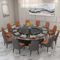 Hotel dining table Electric large round table Automatic rotating club box Hotel dining table Large round table table 15 people dining table and chair
