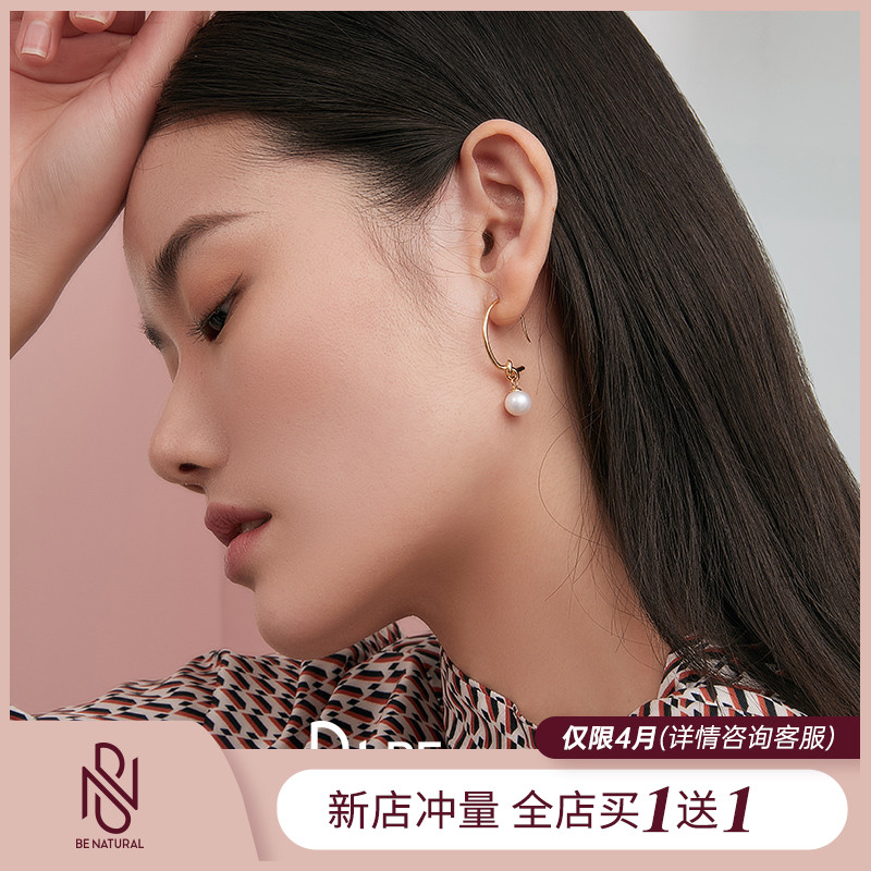 bn淡水珍珠耳环高级感气质耳钉女纯银耳饰简约大气时尚小众设计