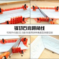 Gypsum line Cutting Oracle clip back saw woodworking multi-function oblique saw 90 degree gauge 45 degree oblique cutting saw box hand saw