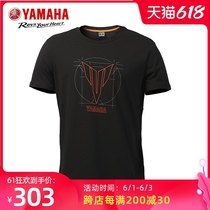 YAMAHA MT series special custom short sleeves with MT three-dimensional offset printing on the back