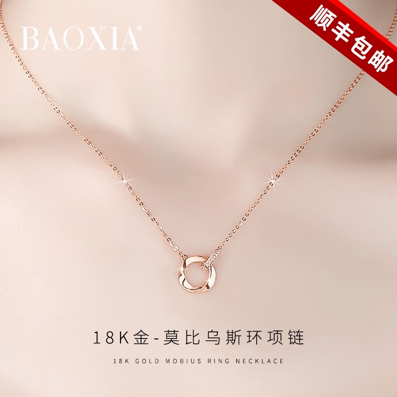 Mobius Ring 18K gold real diamond necklace Female Rose gold color gold au750 Clavicle Pendant Valentines Day Gift