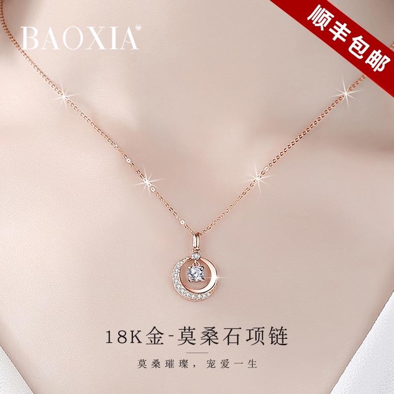 18K Kimmosan collier de pierre de la chaîne de clavicule féminine rose or couleur or cercle au750 pendentif cadeau d'anniversaire à sa petite amie