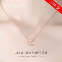 Moebius ring 18K gold Real diamond necklace Female rose gold color gold au750 clavicle 520 gift to girlfriend