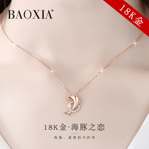 Dolphin love 18K gold real diamond necklace female au750 collarbone chain color gold rose gold 520 gift to girlfriend