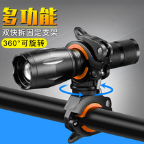 Mountain bike light frame clip bicycle flashlight fixed frame audio stand bicycle light clip electric motorcycle ride