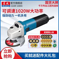 Dongcheng angle grinder multi-function cutting machine Household small hand grinding wheel flagship store hand grinding grinding polishing polishing machine