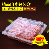Lamb slices packing box fat beef roll box disposable plastic transparent Food box 1 Jin 500 g