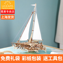 Ukraine UGEARS three-body sailboat sea horse wooden mechanical transmission model ship model birthday gift to men and women