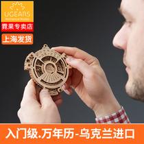 乌克兰Ugears乌格万年历日历拼装木质机械传动模型儿童玩具入门级