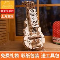 乌克兰UGEARS木质机械传动模型手摇风琴绞弦小提琴拼装玩具开学礼