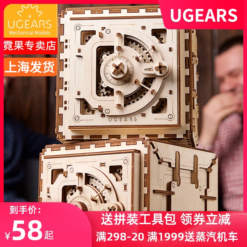 Ukraine UGOARS wooden mechanical transmission model assembly toys 38 Goddess Day mens and womens birthday gifts