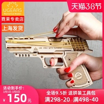 Ukraine UGOARS wooden mechanical transmission model with leather pistol childrens assembly toys birthday gift