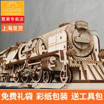 乌克兰UGEARS新二代机车 V-Express轨道火车木质机械传动模型玩具
