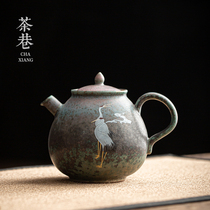 Tea Lane retro teapot single pot ceramic kiln into crane kung fu tea set home teapot Japanese-style single teapot