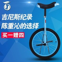 Unicycle children astos unicycle balance bicycle