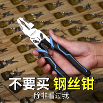 Tiger pliers multi-functional multi-functional electrician special tool German imported wire pliers all-purpose industrial-grade pliers large