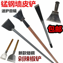 Putty Wall Skin Shovel wall Oracle Shuo Iron Scraping oil shovel white ash tool decoration cleaning knife shovel knife its