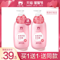 Red Elephant Family skin care shower gel 530ml Baby Child Care Baby Shampoo flagship store authentic