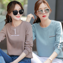 Two 79 Cotton T-shirts, Long Sleeve, Loose Size Bottom Blouses, Early Autumn and Winter Dresses, New Blouses in 2019