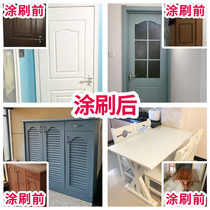 Water-based wood lacquer furniture renovation modified door paint wood door brush painted white paint paint home self-painting paint