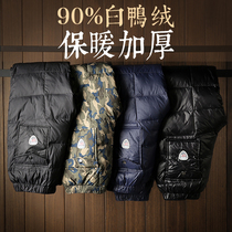 2019 winter down pants male outer wear thick youth warm loose outdoor tourism white duck down large size long pants