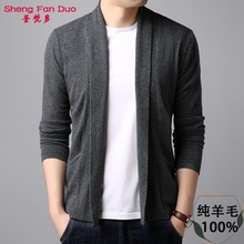 Spring and autumn wear a new style of young and middle-aged men's casual pure-color wool jacket, fashionable and slim knitted cardigan jacket