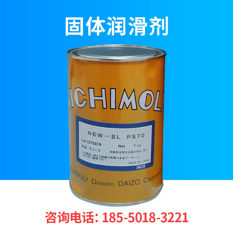 Japan imported mold high temperature white oil high temperature mold slider white oil mold needle high temperature white grease