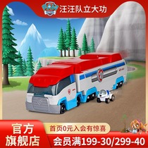 (New)wangwang team big toys alloy series Big Bus deformable rescue scene childrens toys