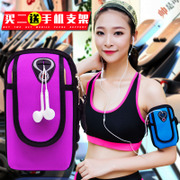 Male and female fitness running mobile phone arm package arm with apple 7plus HUAWEI vivo mobile phone wrist bag movement arm sleeve
