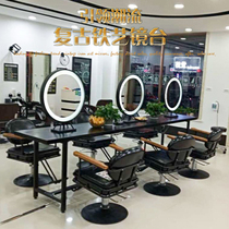 New iron with lamp hair mirror table dresser haircut mirror Table hair salon hot dyeing table with liangying formation building makeup Table