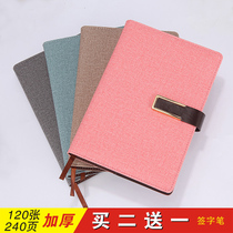 Buckle Notebook stationery note book thick A5 office business Notepad retro diary can be customized logo