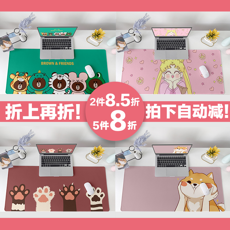 Mouse cushion oversize girl keyboard office computer desk cushion desk customized cute home students