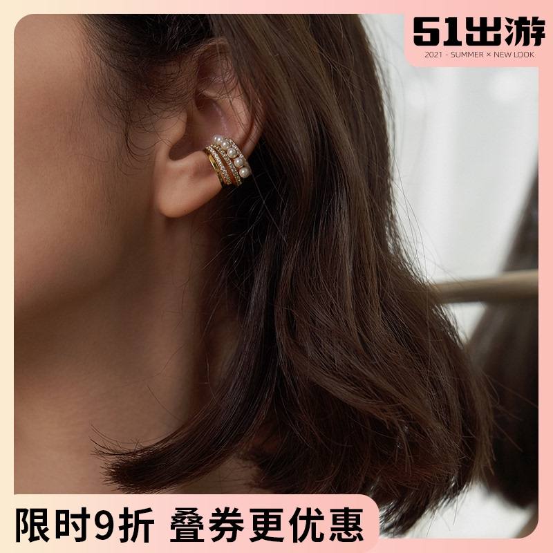 pn pearl ear clip-type earring earrings clip no ear hole female French ear button earrings advanced ear-mounted ear bone clip