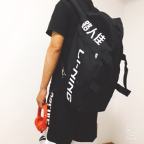 Genuine Li Ning Sponsor limited ID sports basketball player version of the development of DIY outdoor male and female shoulder backpack