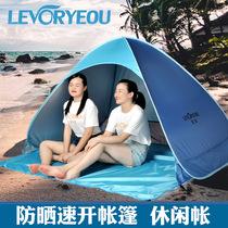 En plein air Plage Tente balnéaire parasol vitesse ouvert portable pluie automatique enfants simple de pêche tente
