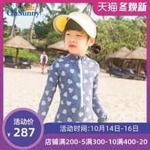 Ohsunny children's swimsuit girls with long sleeves sunscreen cute printing quick-drying baby swimsuit girls